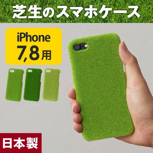 Shibaful iPhone7/iPhone8ケース 【レビューで送料無料の特典】 ◆メール便配送◆ おしゃれ