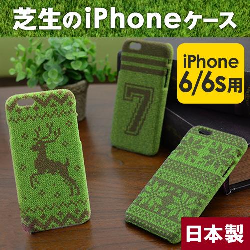 Shibaful Wear iPhone6/6s 【レビューで送料無料の特典】 ◆メール便配送◆ おしゃれ