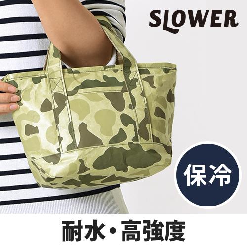 SLOWER BAG LUNCH TOTE カモフラ おしゃれ