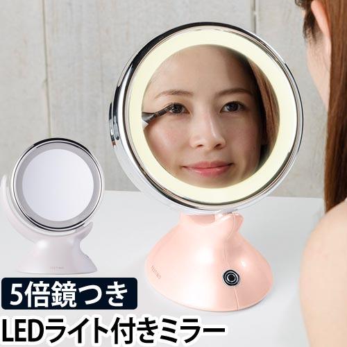 FESTINO アラウンドLEDミラー 【送料無料の特典】 おしゃれ