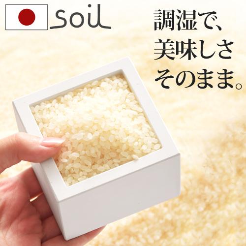 soil  マス おしゃれ