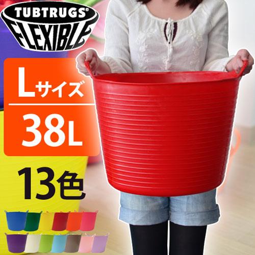タブトラッグス Lサイズ 38L おしゃれ