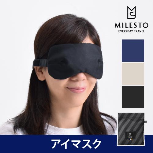 STLAKT アイマスク ◆メール便配送◆ おしゃれ