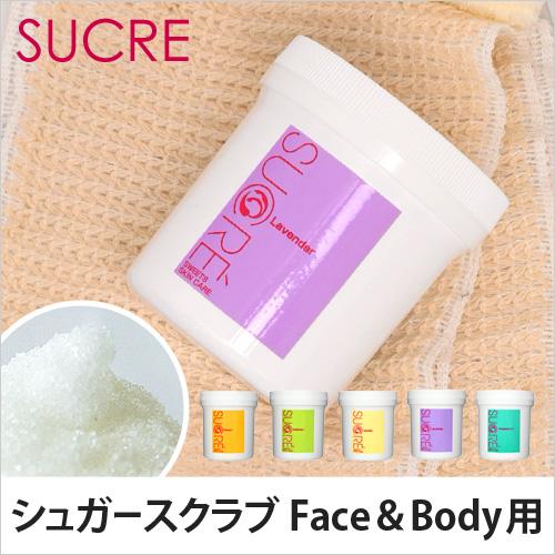 シュクレ Face&Body 200g おしゃれ