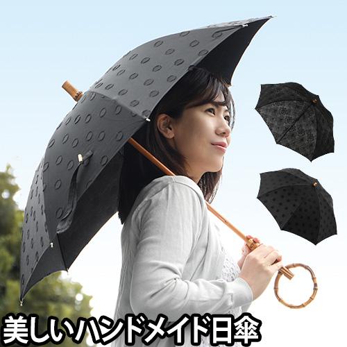 SUR MER 長傘 ブラック おしゃれ