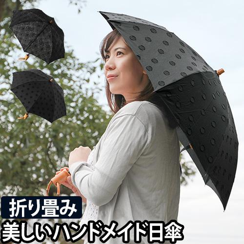SUR MER 折りたたみ傘 ブラック おしゃれ