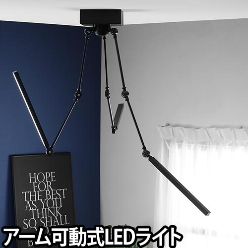 STAND WORKER 3ARM LED LIGHT 【メーカー取寄品】 おしゃれ