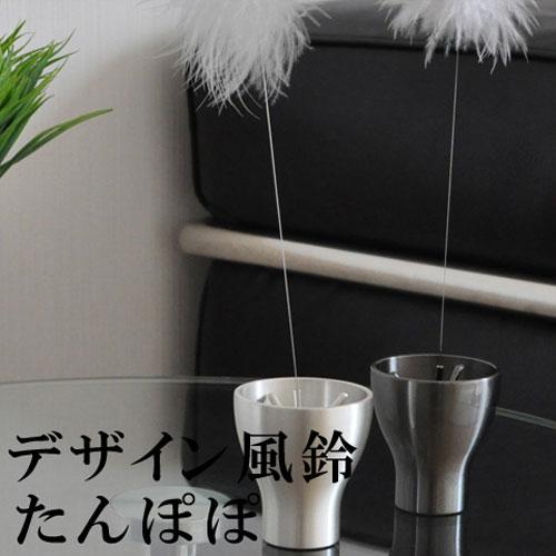 能作 デザイン風鈴 TANPOPO たんぽぽ おしゃれ