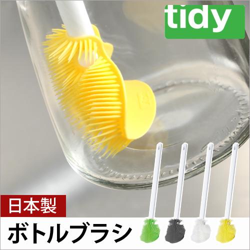 tidy ティディ プラタワフォーボトル おしゃれ