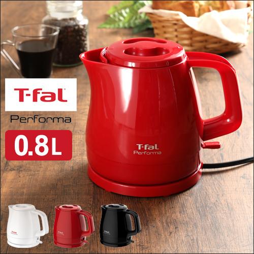 T-fal ティファール パフォーマ 0.8L