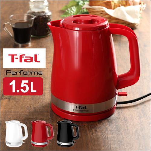 T-fal ティファール パフォーマ 1.5L