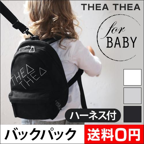 THREE BABY (スリー べビー) THEA THEA(ティアティア) おしゃれ
