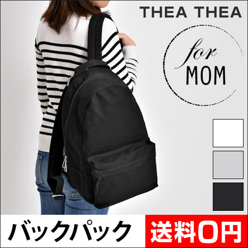 THREE MOM (スリー ママ) THEA THEA(ティアティア) おしゃれ