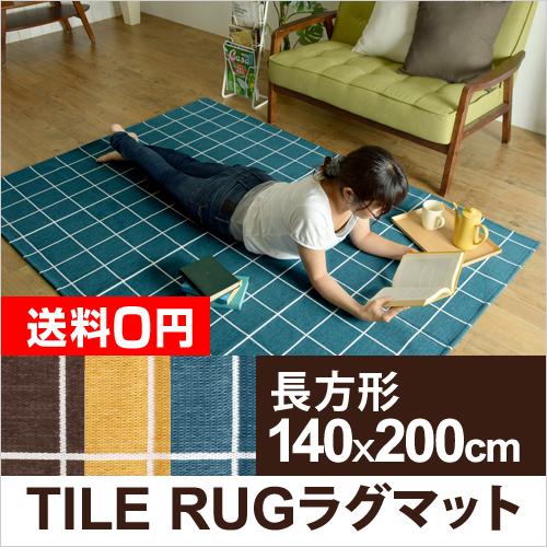 TILE RUG 140×200 おしゃれ