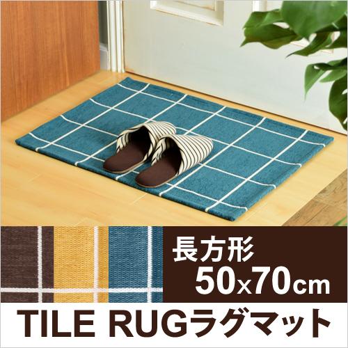 TILE RUG 50×70 おしゃれ
