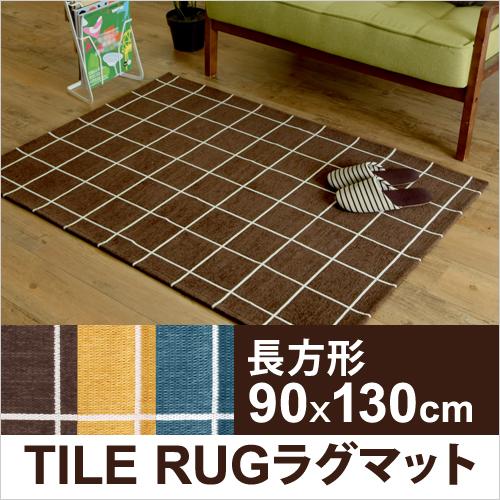 TILE RUG 90×130 おしゃれ