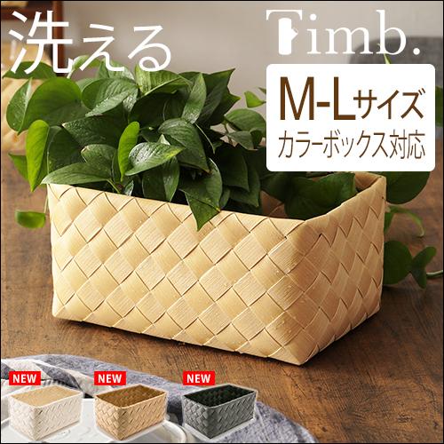 Timb. [ティム] レクタングル L-Mサイズ おしゃれ