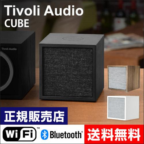 Tivoli Audio ARTシリーズ Art Cube【メーカー取寄品】 おしゃれ