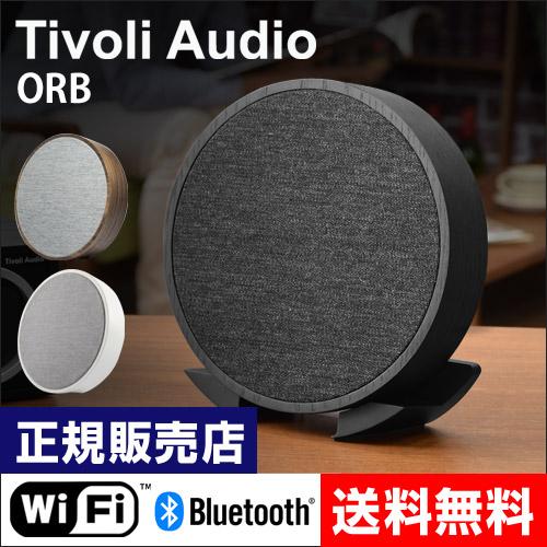 Tivoli Audio ARTシリーズ Art Orb【メーカー取寄品】 おしゃれ