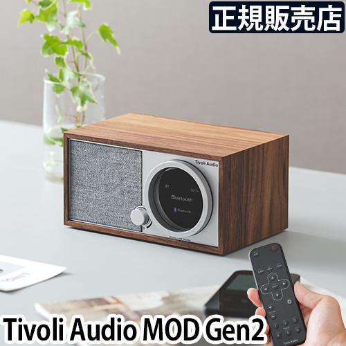 Tivoli Audio Model One Digital【メーカー取寄品】 おしゃれ