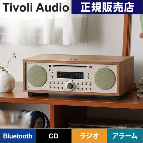 Tivoli Audio MUSIC SYSTEM BT 【メーカー取寄品】 おしゃれ