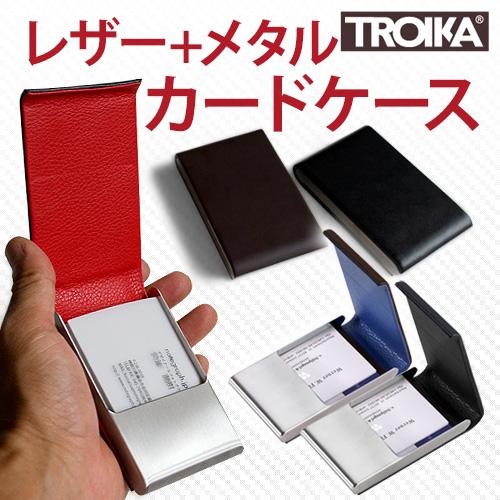 TROIKA ビジネスカードケース おしゃれ