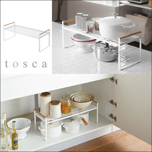 tosca キッチン収納棚【レビューで送料無料の特典】 おしゃれ