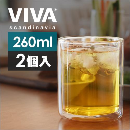 VIVA ダブルウォール ストレートグラス ラージ おしゃれ