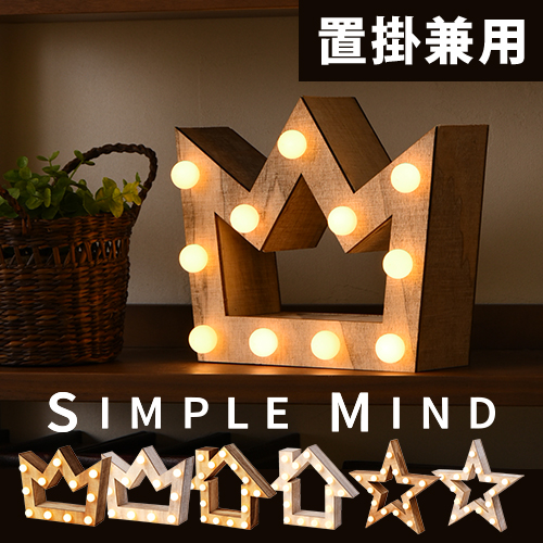 WOODEN MARQUEE LIGHT おしゃれ
