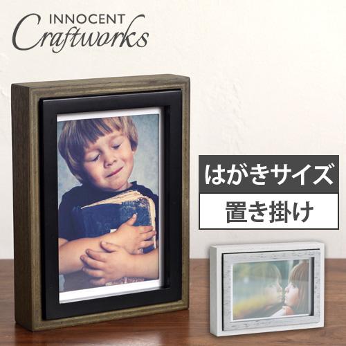 Wood Photo Frame 木製フォトフレーム おしゃれ