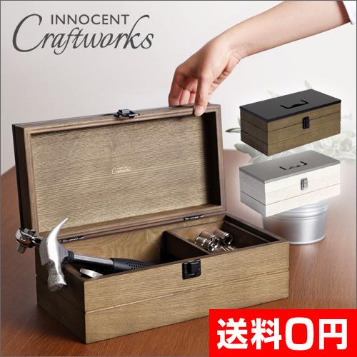Wood Tool Box 木製ツールボックス おしゃれ