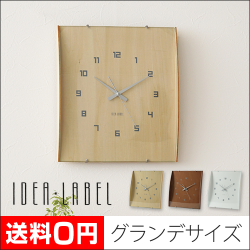 IDEA LABEL ウッドガラスクロックグランデ 壁掛時計 おしゃれ