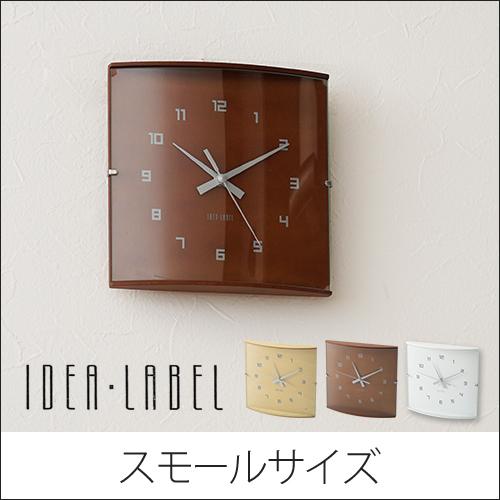 IDEA LABEL ウッドガラスクロックスモール 壁掛時計 【レビューで送料無料の特典】 おしゃれ