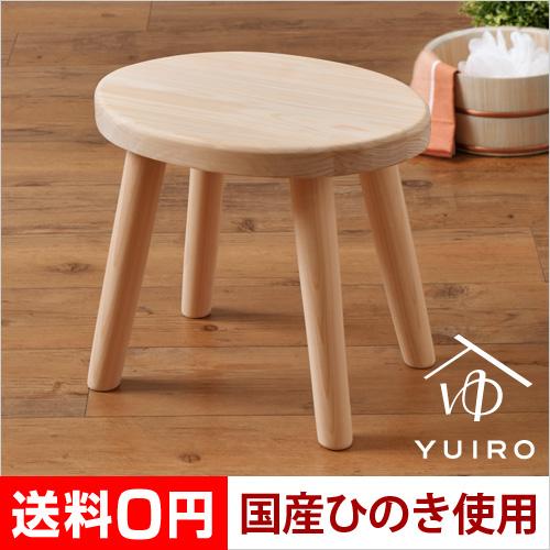 YUIRO 湯椅子 水月 おしゃれ