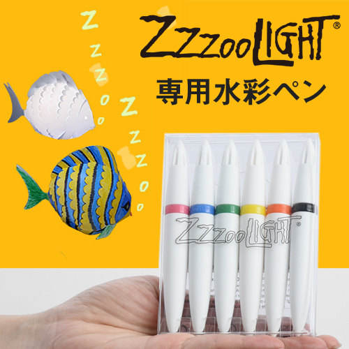 ZzzooLight ズーライト 6色水性ペンセット ◆メール便配送◆ おしゃれ